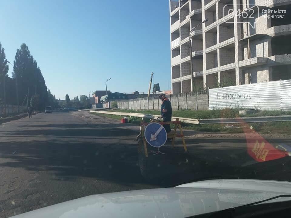 На вулиці Жабинського розпочався капітальний ремонт дороги, фото-2
