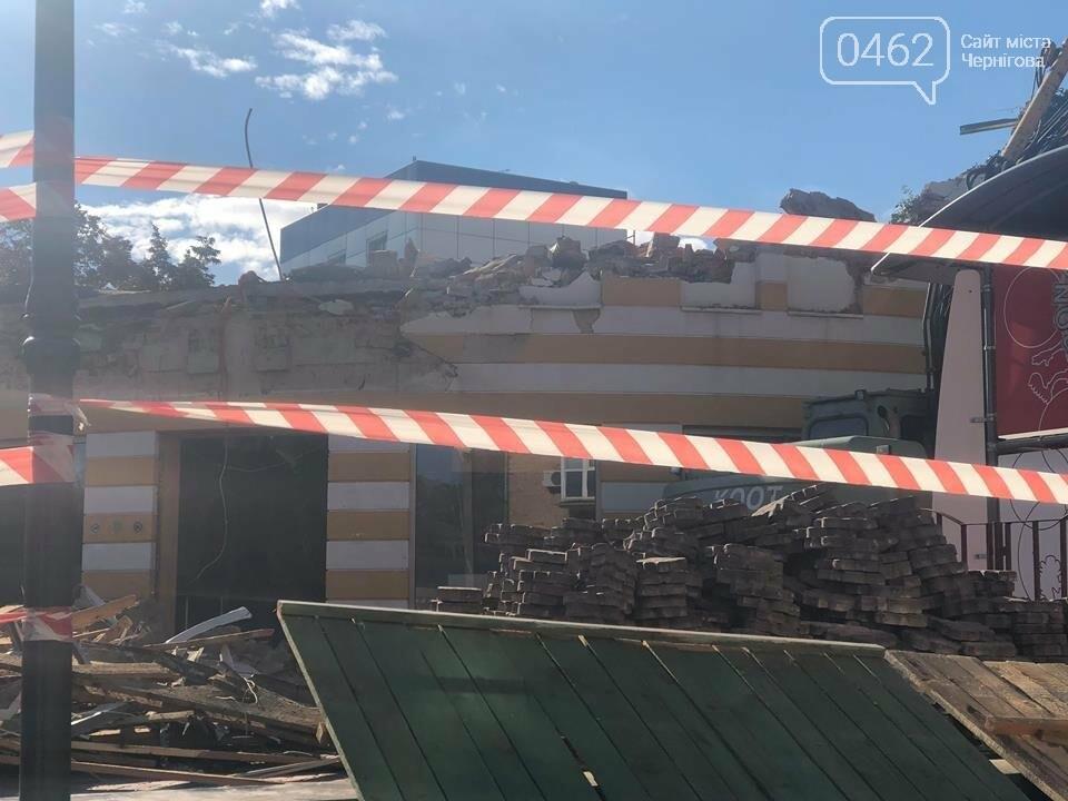 Розпочалась реконструкція будівлі МакДональдзу (ФОТО;ВІДЕО), фото-4