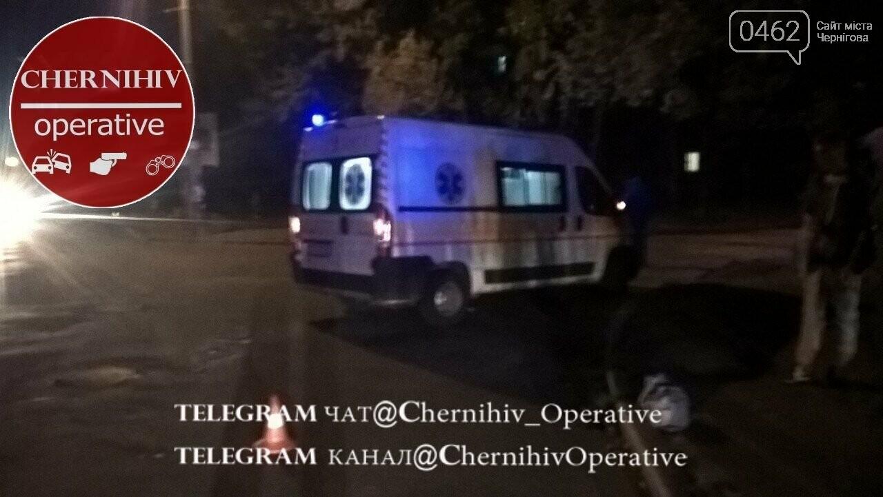 У Чернігові дідусь збив жінку на пішоходному переході, фото-1