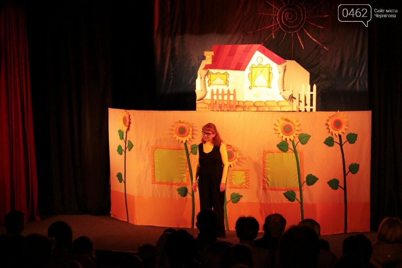 Театр ляльок відкрив 43-й сезон, фото-1