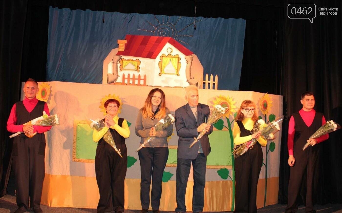 Театр ляльок відкрив 43-й сезон, фото-4