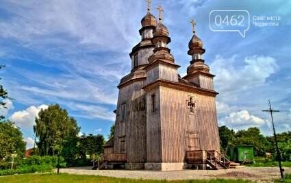 """На Чернігівщині пройшов фестиваль """"Седнівська осінь"""", фото-3"""