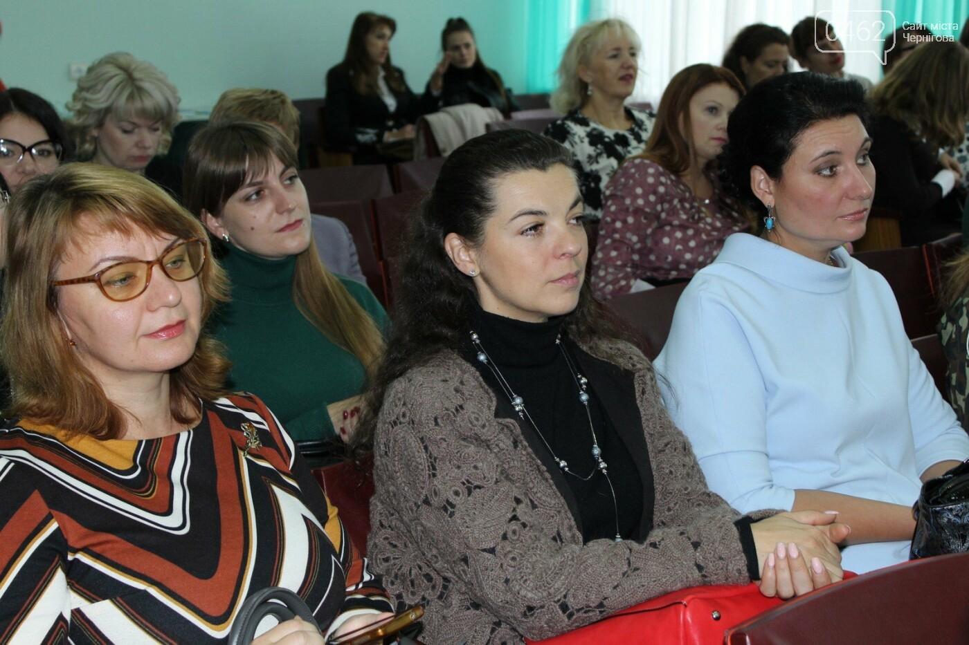 У Чернігові святкували 25-річчя «Спілки жінок Чернігівщини»., фото-5
