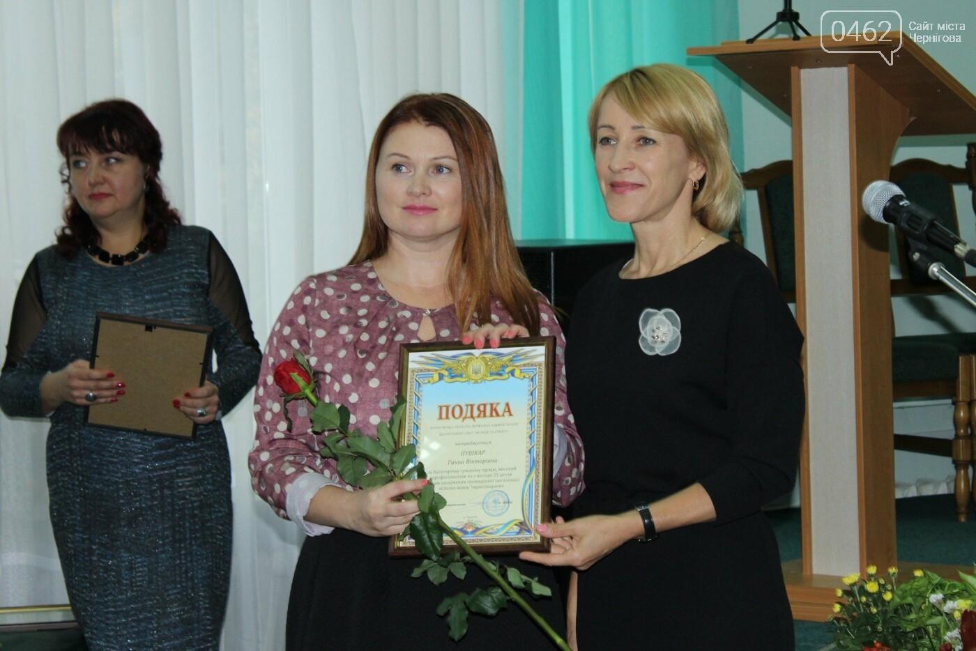 У Чернігові святкували 25-річчя «Спілки жінок Чернігівщини»., фото-3