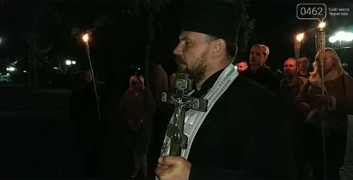 Черніговом пройшла смолоскипна хода на честь Дня заснування УПА, фото-2