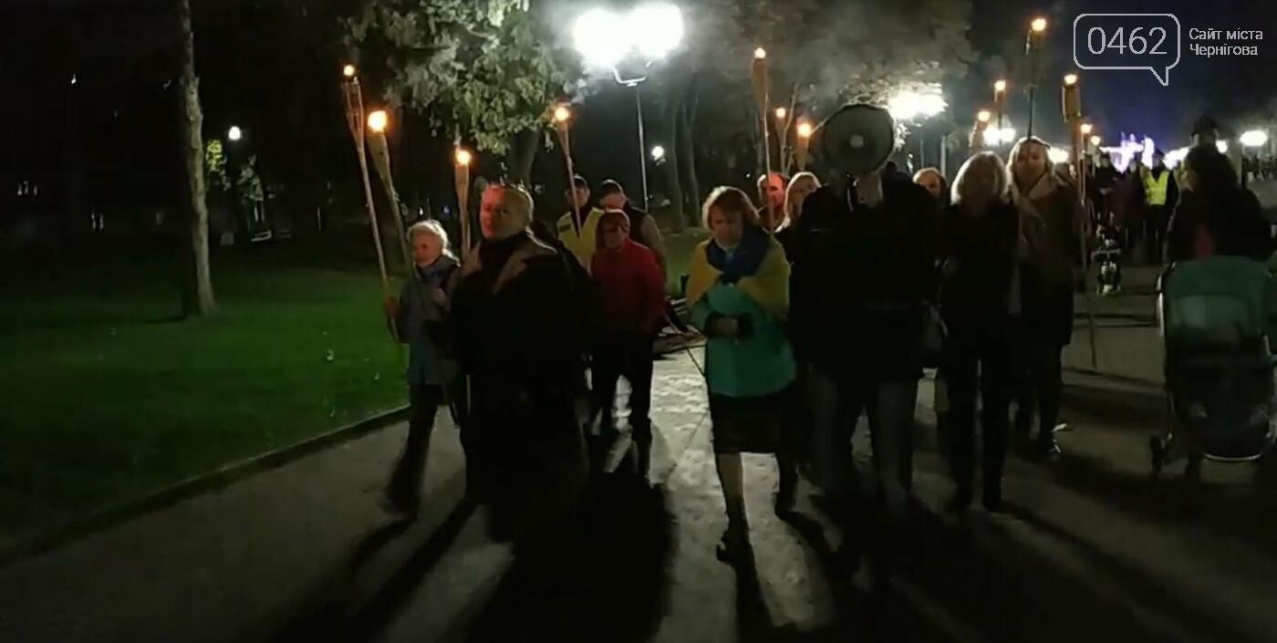 Черніговом пройшла смолоскипна хода на честь Дня заснування УПА, фото-1