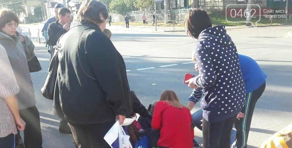 На улице Шевченко возле стадиона «Мерседес» сбил ребенка, фото-2