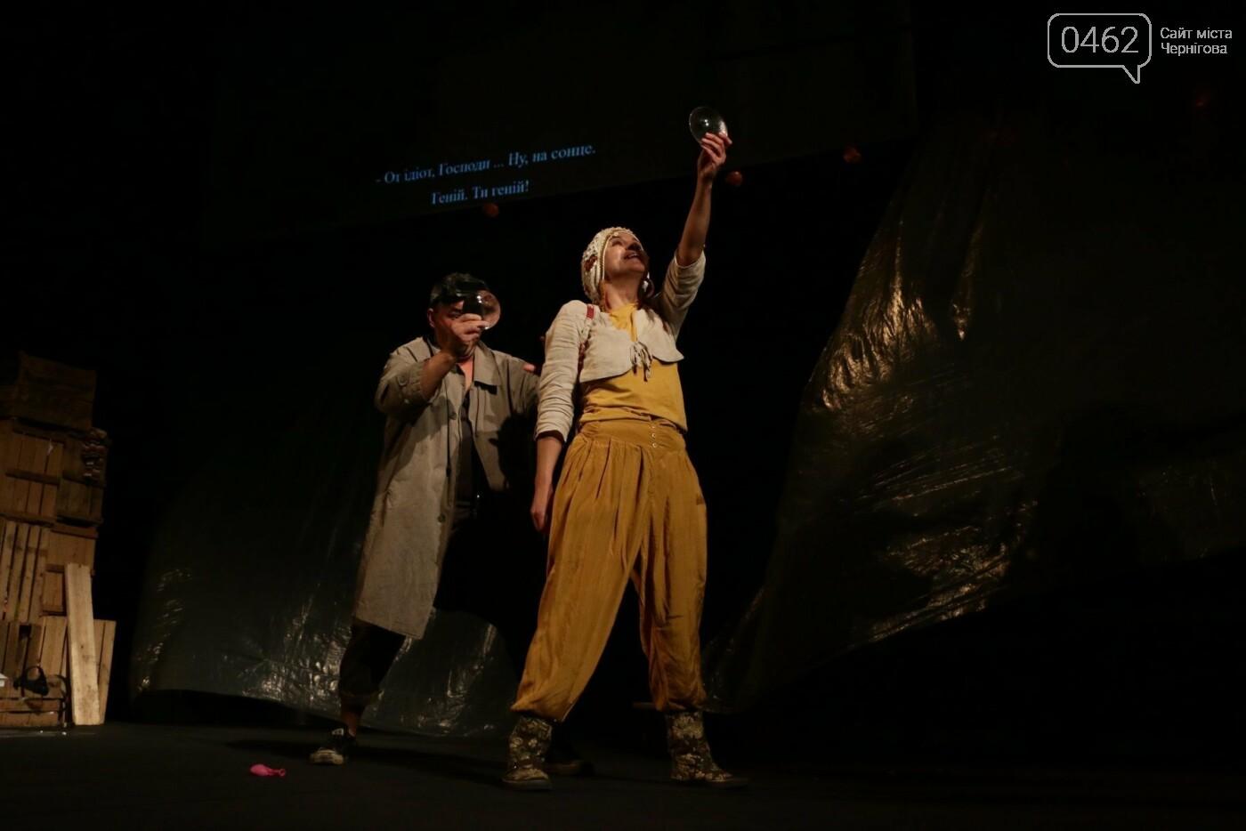 """У драмтеатрі розпочались """"Слов'янські театральні зустрічі"""", фото-1"""