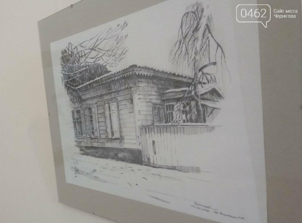 Деревянная архитектура: каждый год Чернигов теряет 5–10 домов, фото-5