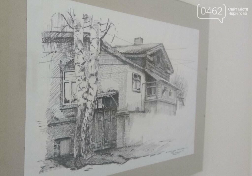 Деревянная архитектура: каждый год Чернигов теряет 5–10 домов, фото-3