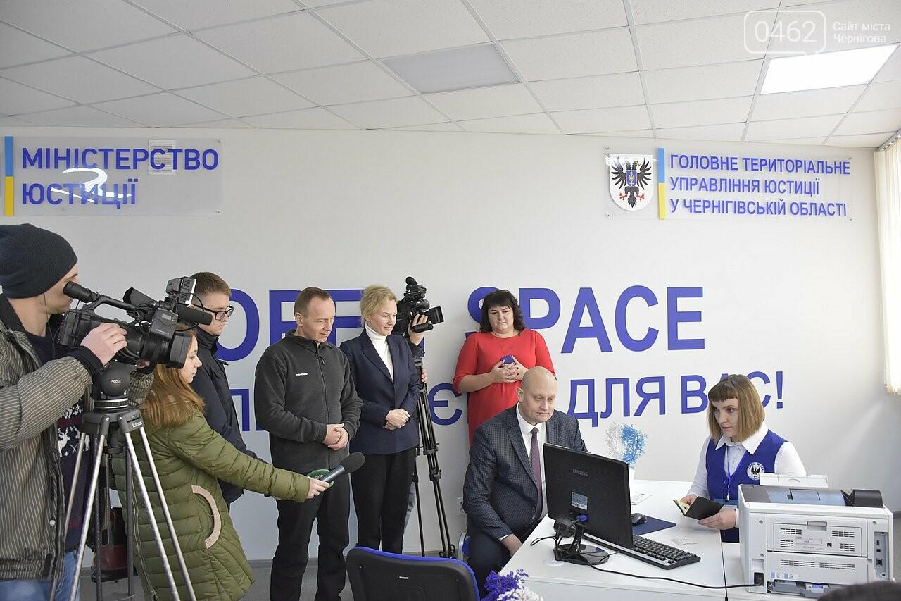 У Чернігові відкрився юридичний Open Space, фото-4