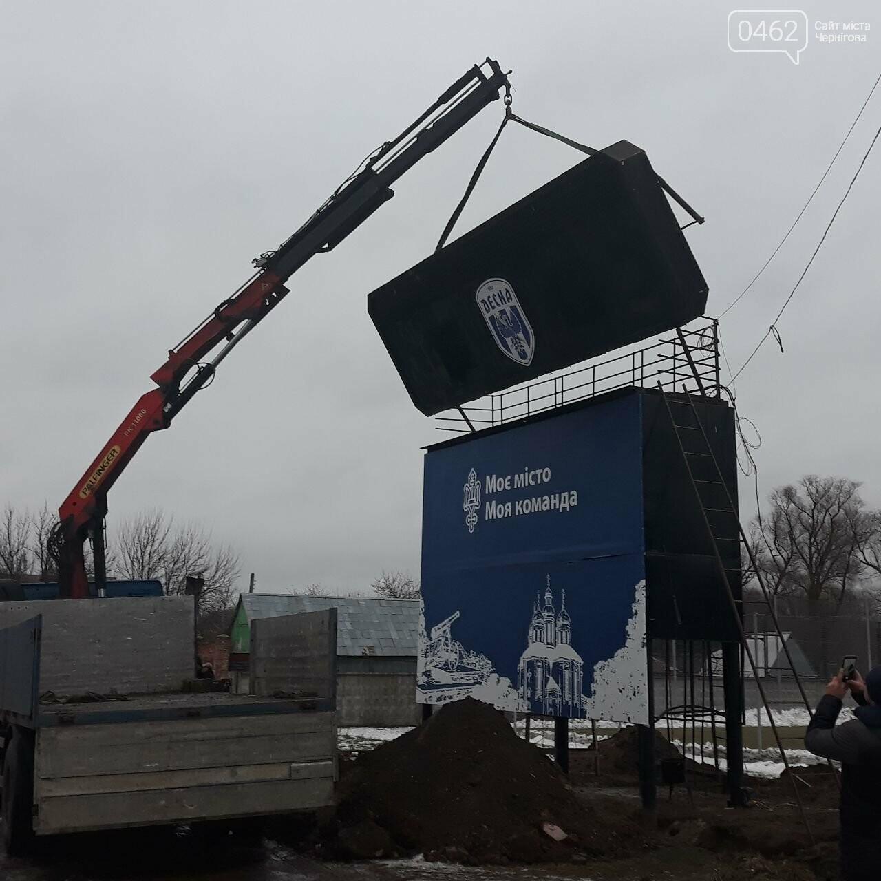 На стадіоні імені Гагаріна демонтували старе табло, фото-1