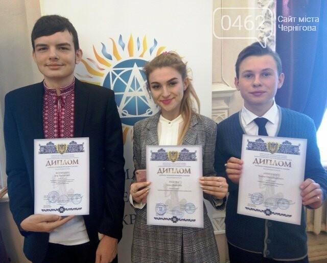 Учні з Чернігівщини стали президентськими стипендіатами, фото-1
