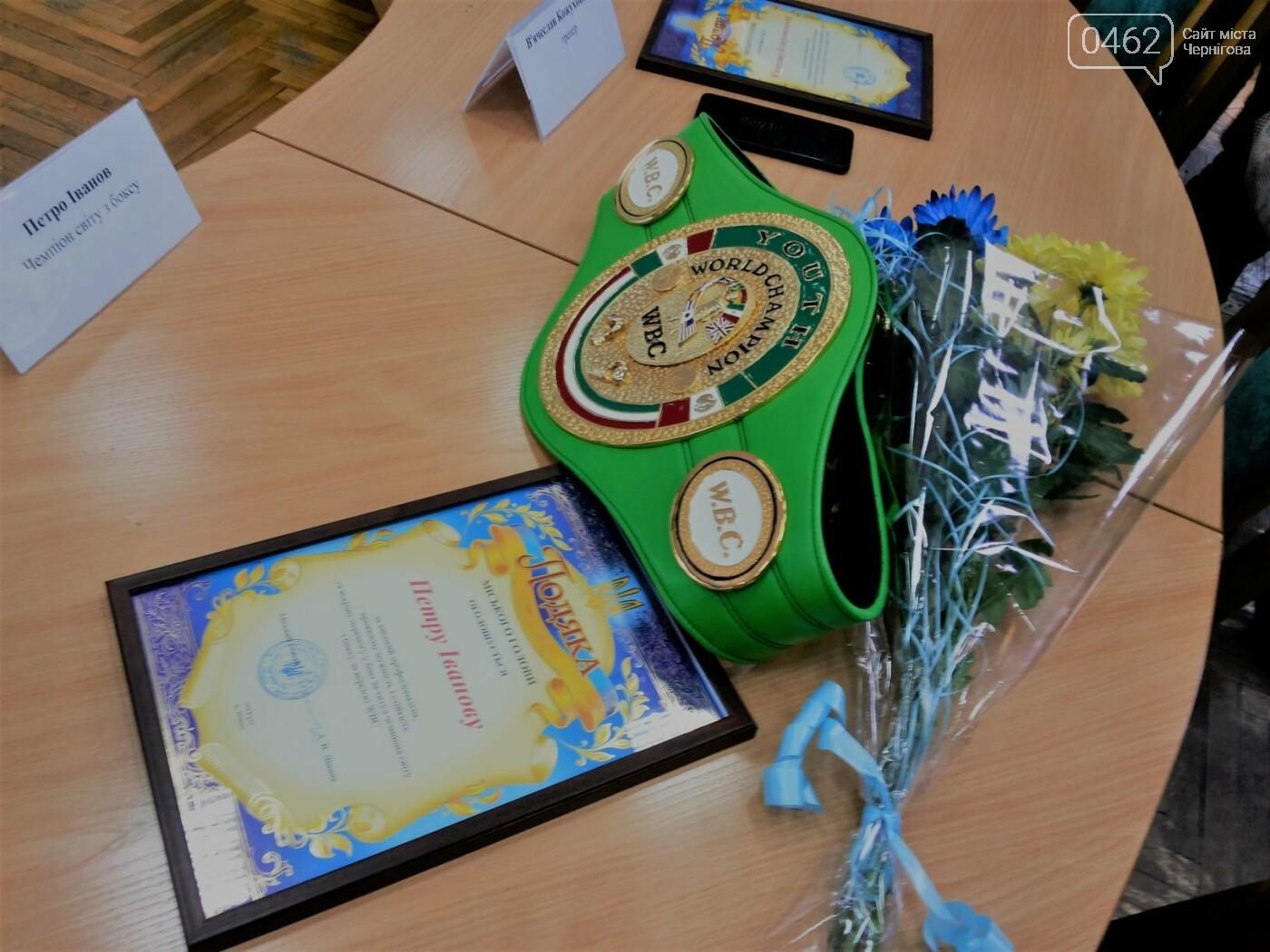 Ніжинська міська рада планує подарувати квартиру чемпіону світу з боксу, фото-2