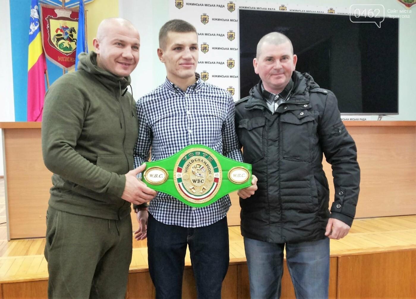 Ніжинська міська рада планує подарувати квартиру чемпіону світу з боксу, фото-1
