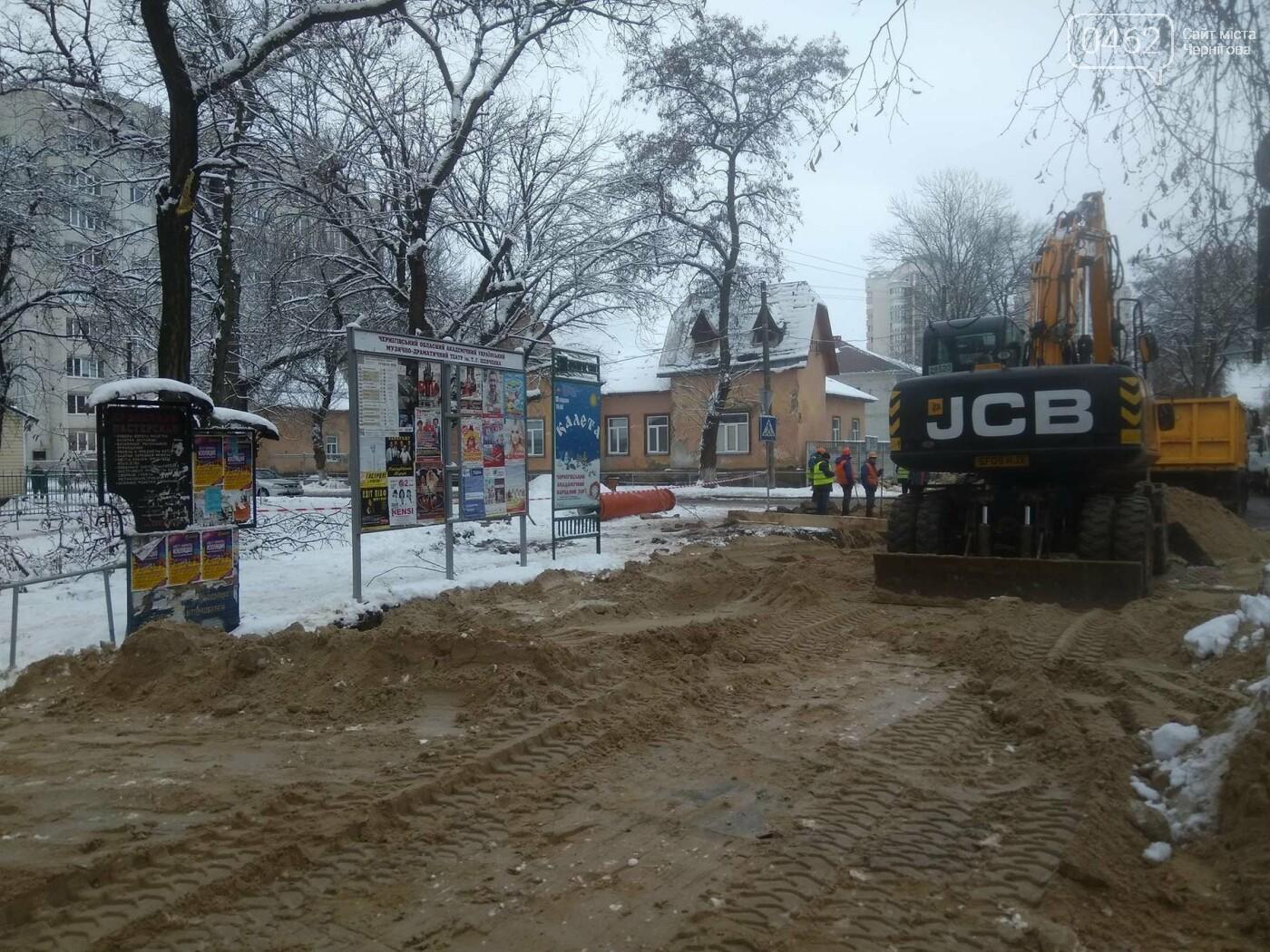 В Чернигове перекрыли улицу Менделеева, фото-1