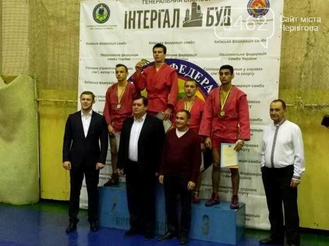 Чернігівські самбісти стали призерами чемпіонату України, фото-1