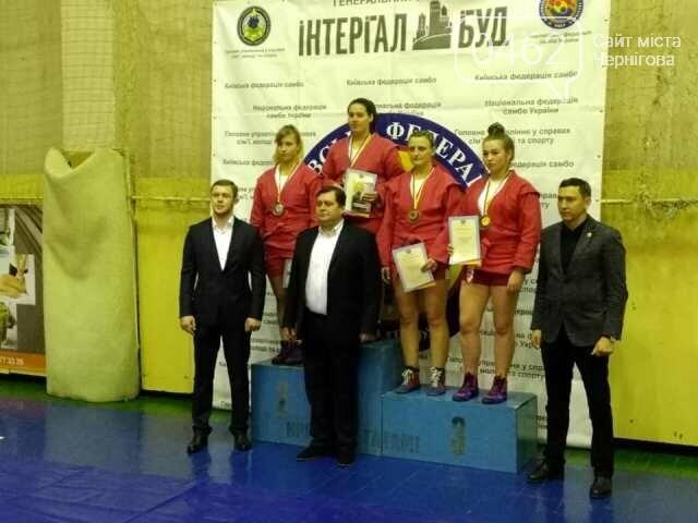Чернігівські самбісти стали призерами чемпіонату України, фото-2