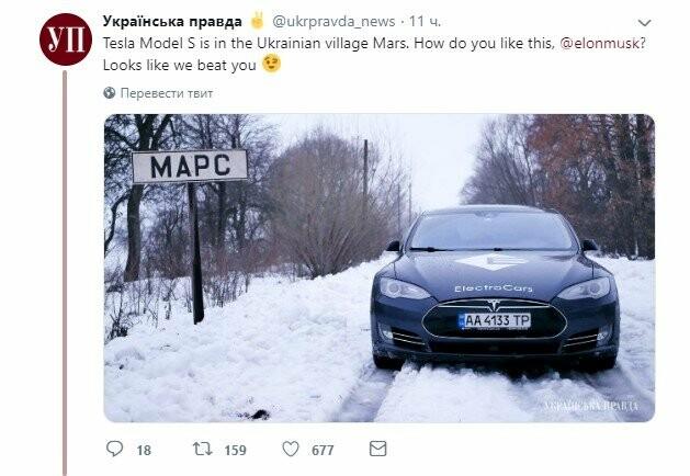 Илон Маск узнал о селе в Черниговской области и восхитился, фото-1