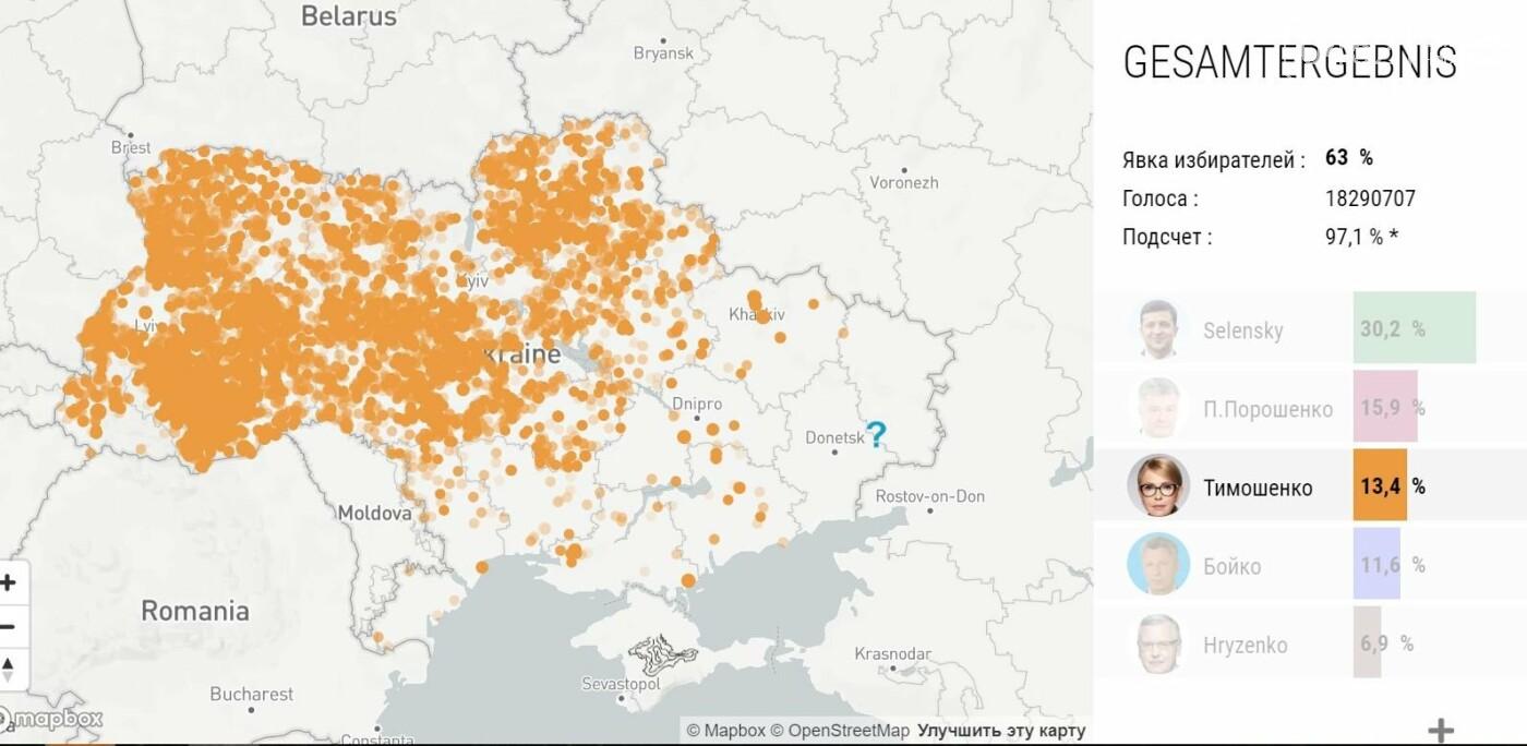 У яких районах Чернігова найбільше голосували за кожного з кандидатів, фото-13