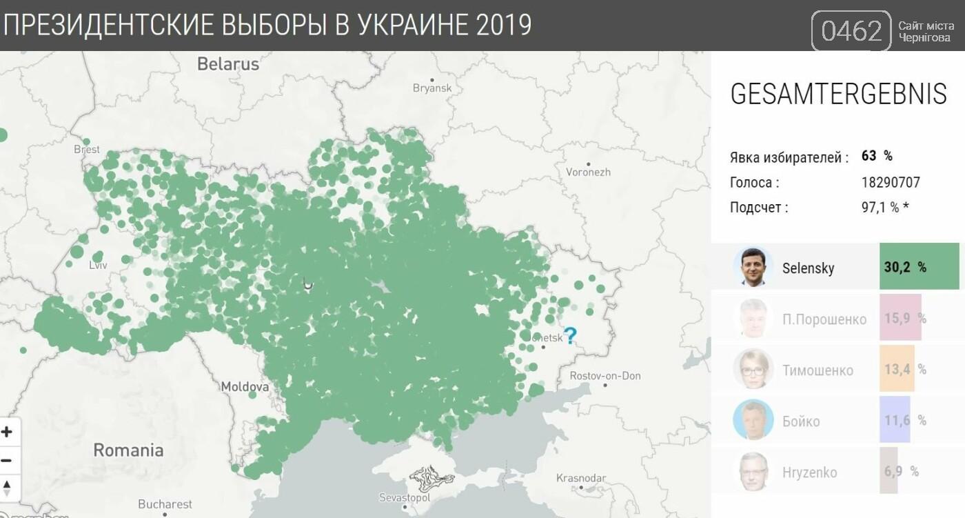 У яких районах Чернігова найбільше голосували за кожного з кандидатів, фото-11