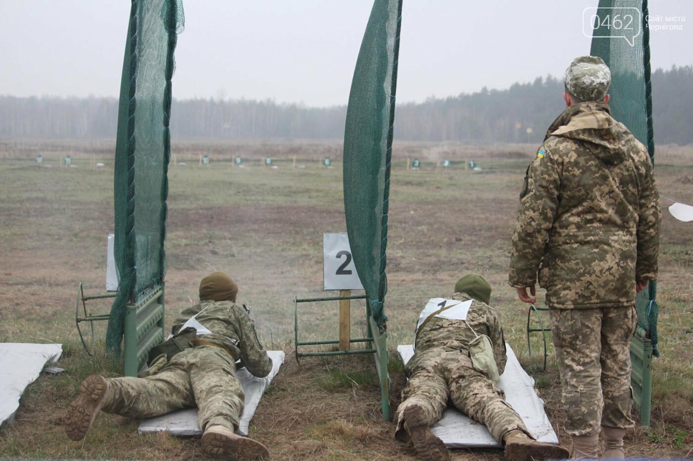 У Гончарівському змагалися військові, фото-12