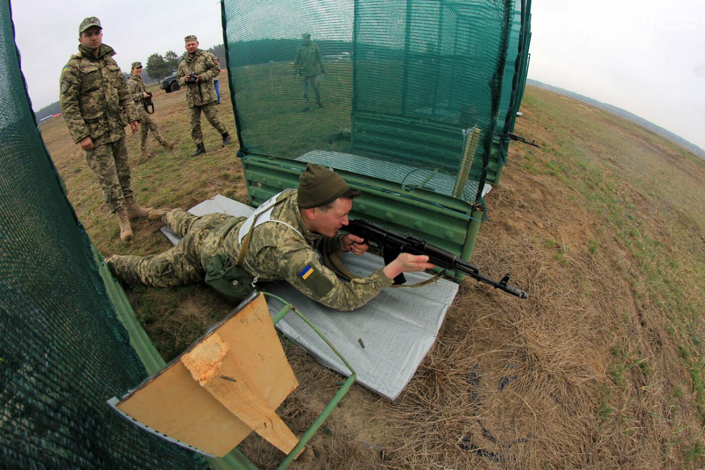 У Гончарівському змагалися військові, фото-11