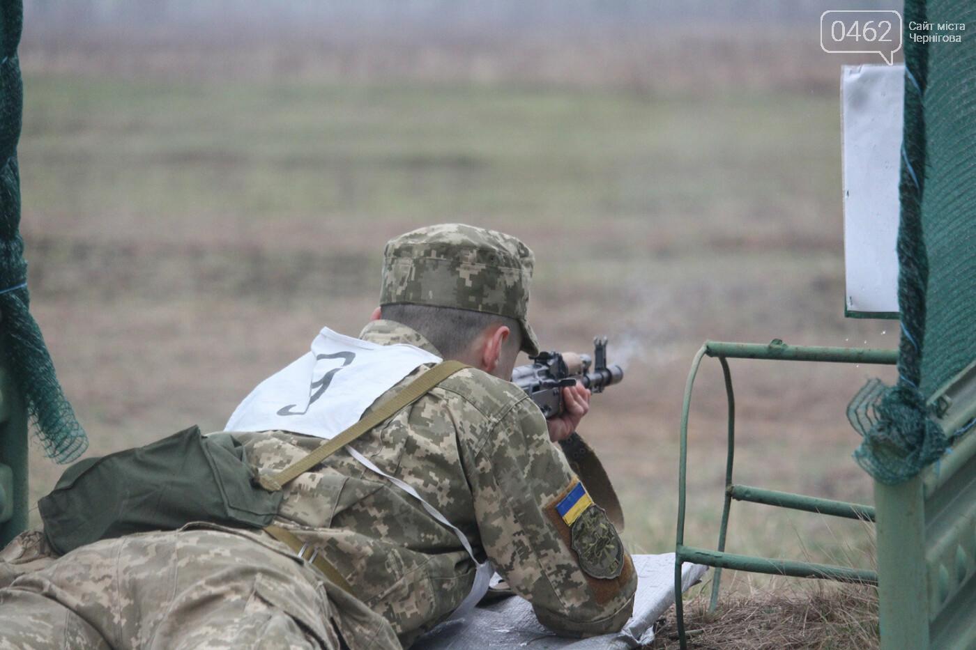 У Гончарівському змагалися військові, фото-9