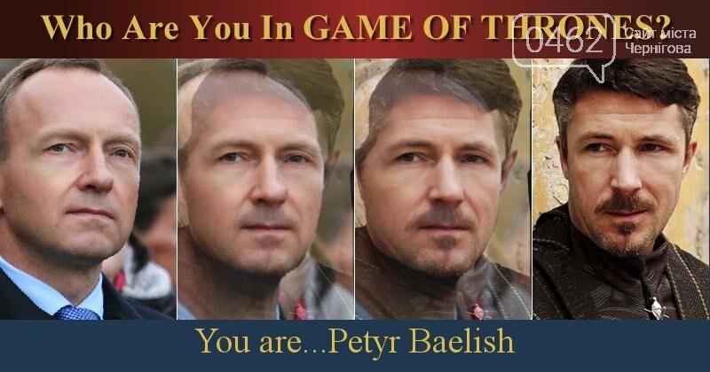 Игра престолов. На каких персонажей сериала похожи черниговские политики и чиновники , фото-11