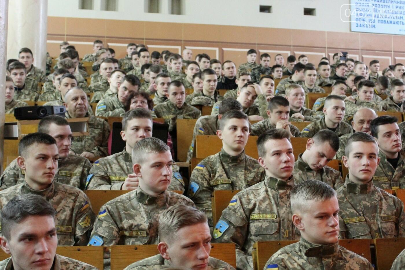 В Чернигове стартовали военно-полевые сборы, фото-3