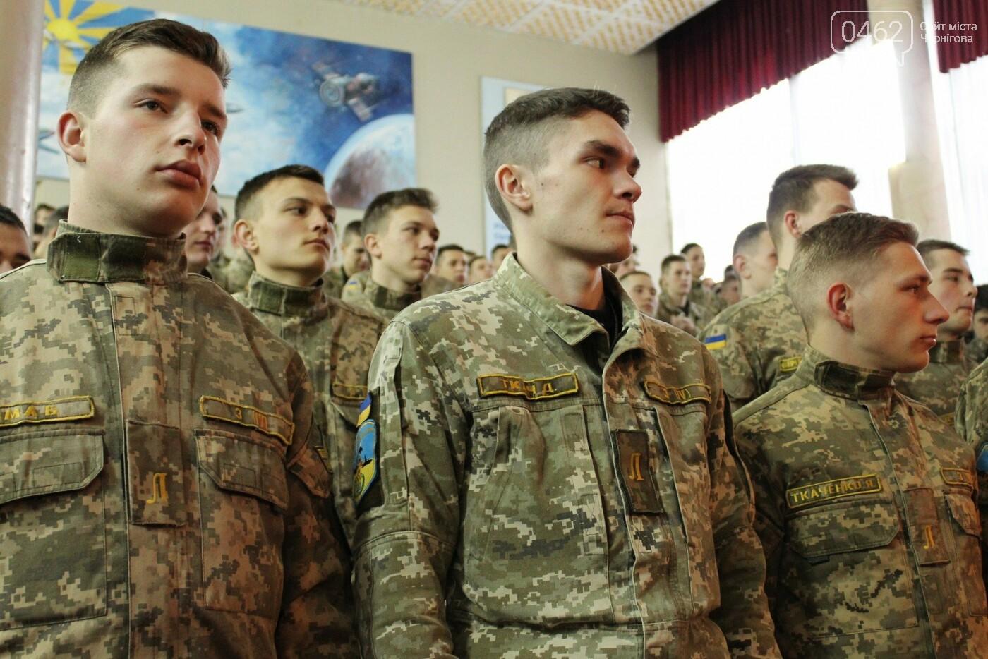 В Чернигове стартовали военно-полевые сборы, фото-1