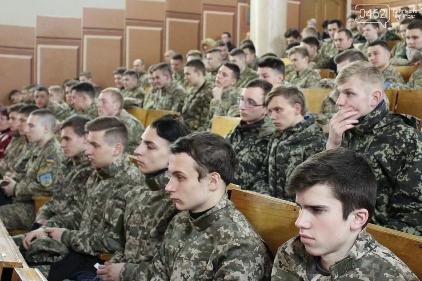 В Чернигове стартовали военно-полевые сборы, фото-2