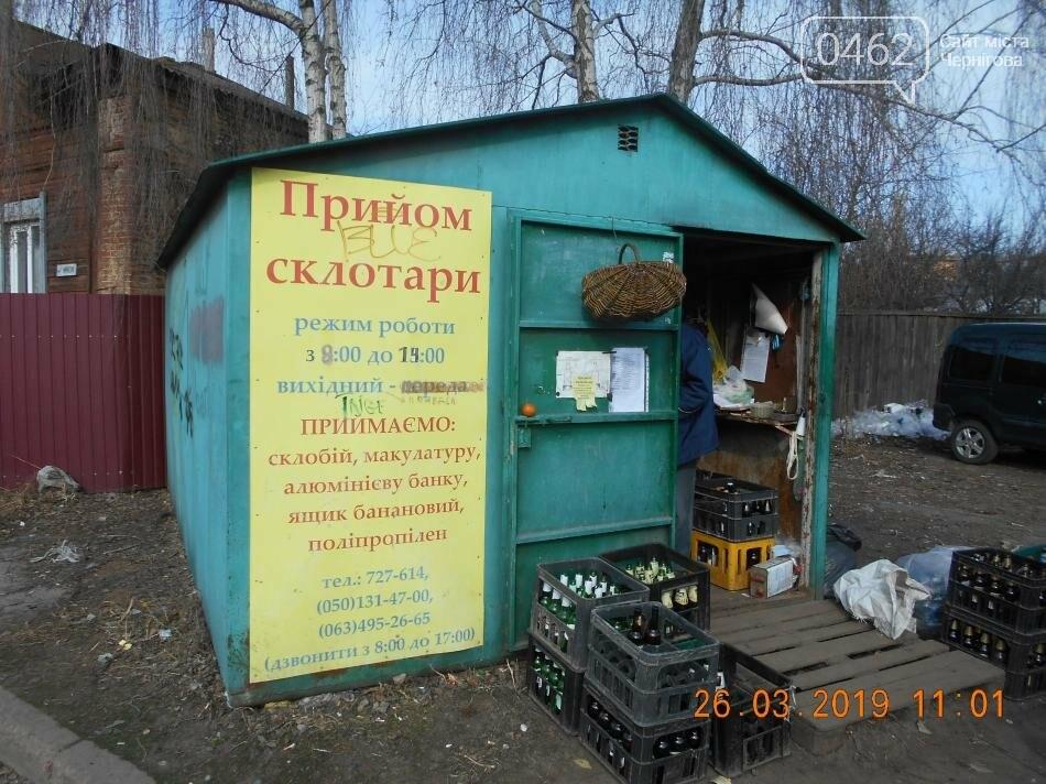 З вулиць Чернігова приберуть низку незаконних кіосків, фото-1