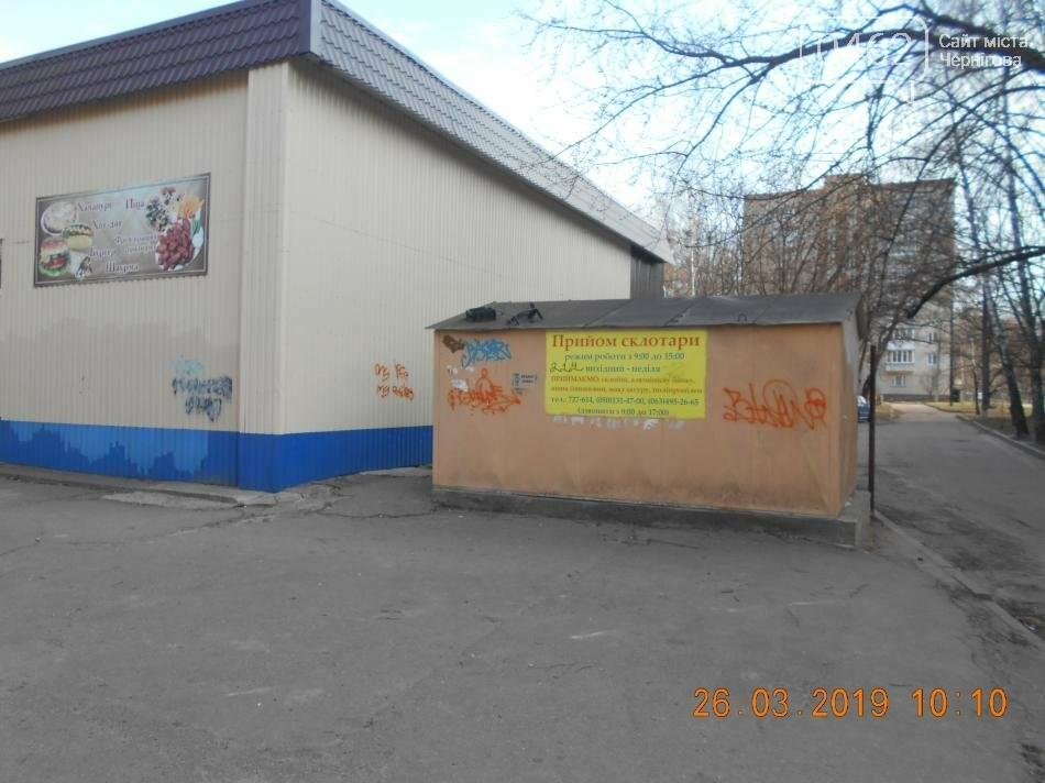 З вулиць Чернігова приберуть низку незаконних кіосків, фото-4