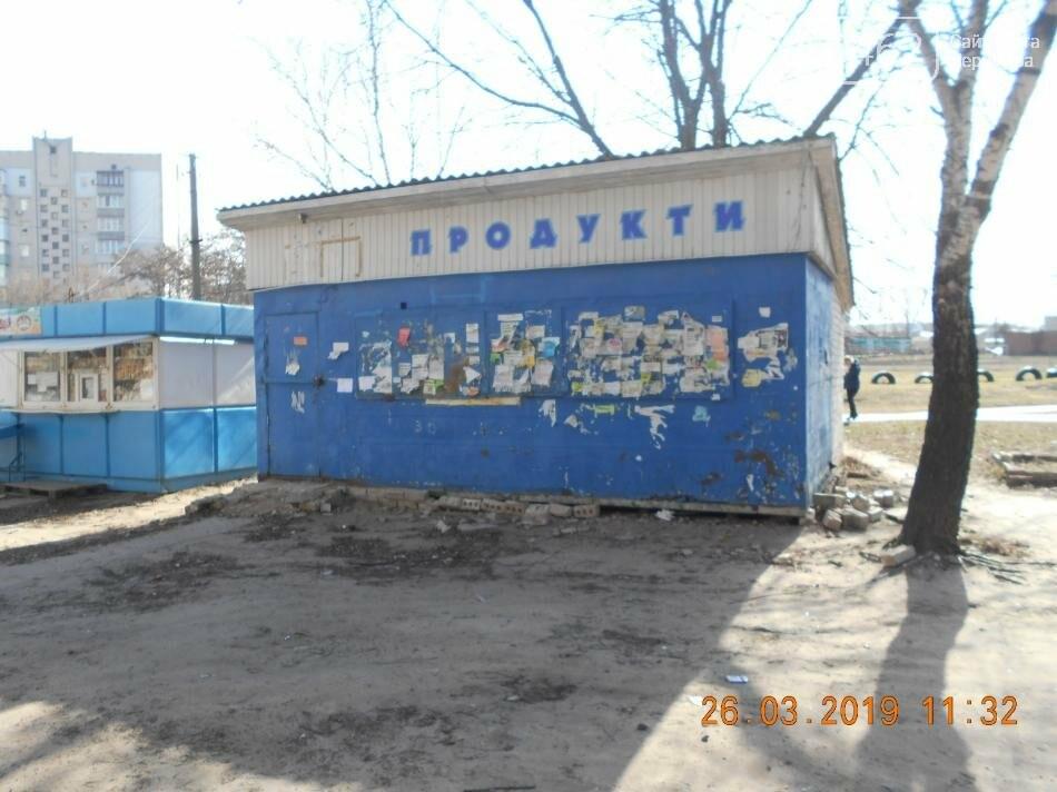 З вулиць Чернігова приберуть низку незаконних кіосків, фото-2