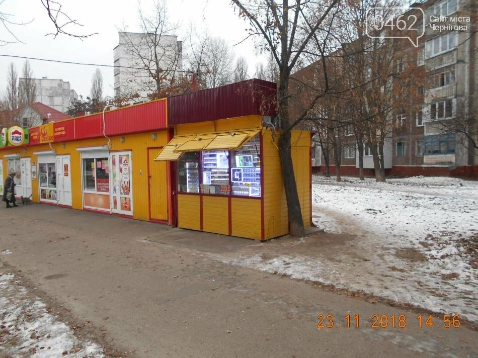 З вулиць Чернігова приберуть низку незаконних кіосків, фото-3