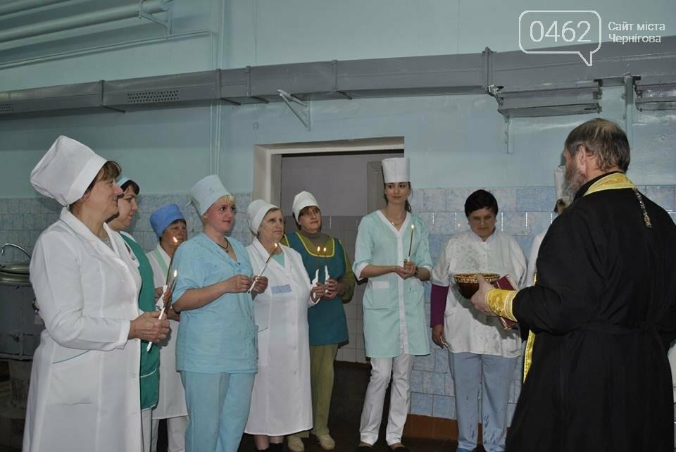 Більше 300 пасок та крашанок освятили у Чернігівській лікарні №2, фото-4