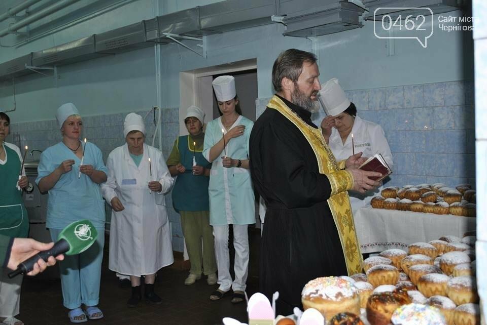 Більше 300 пасок та крашанок освятили у Чернігівській лікарні №2, фото-5