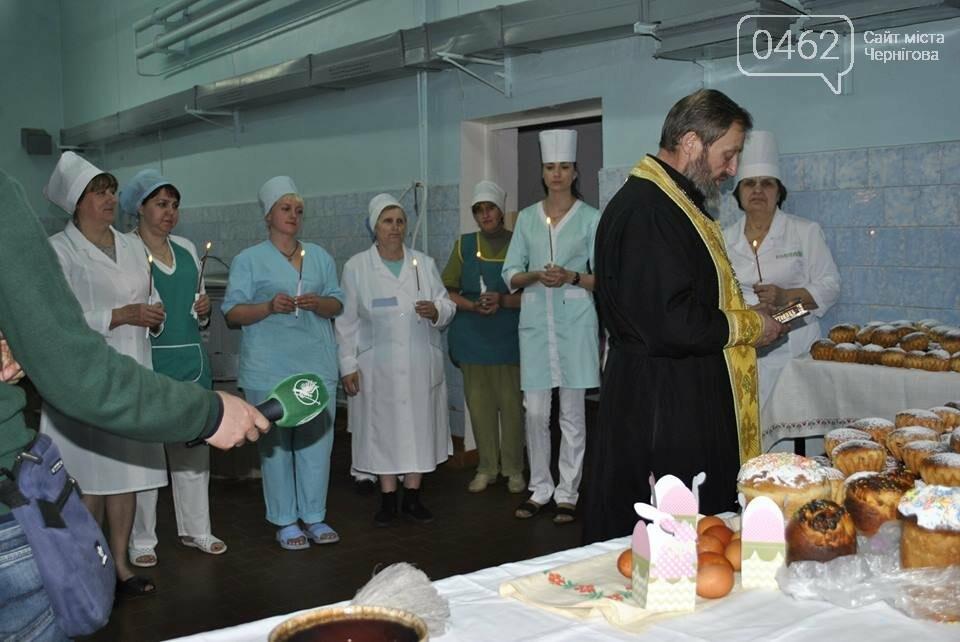 Більше 300 пасок та крашанок освятили у Чернігівській лікарні №2, фото-6