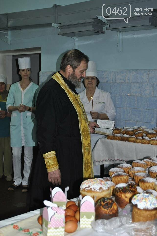 Більше 300 пасок та крашанок освятили у Чернігівській лікарні №2, фото-7