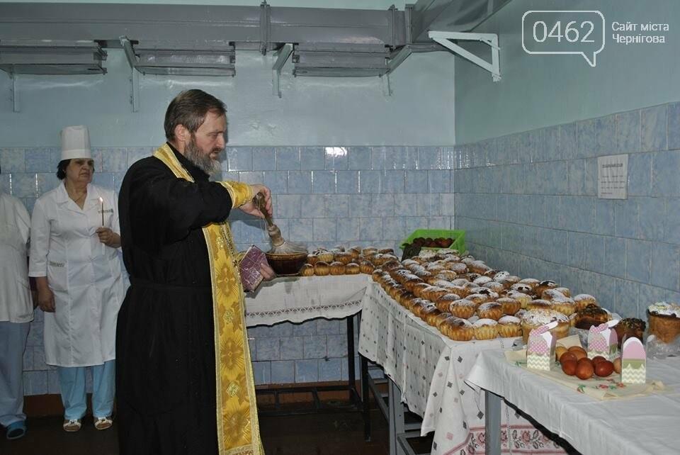 Більше 300 пасок та крашанок освятили у Чернігівській лікарні №2, фото-9