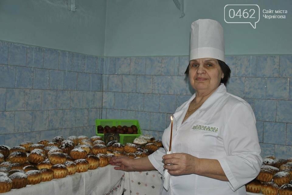 Більше 300 пасок та крашанок освятили у Чернігівській лікарні №2, фото-10