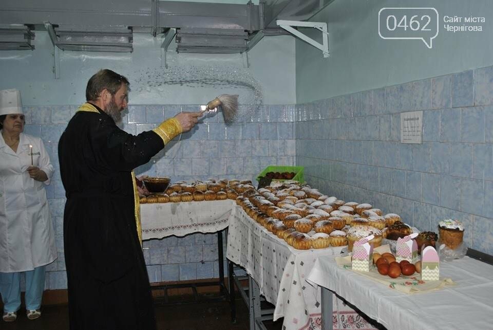 Більше 300 пасок та крашанок освятили у Чернігівській лікарні №2, фото-8