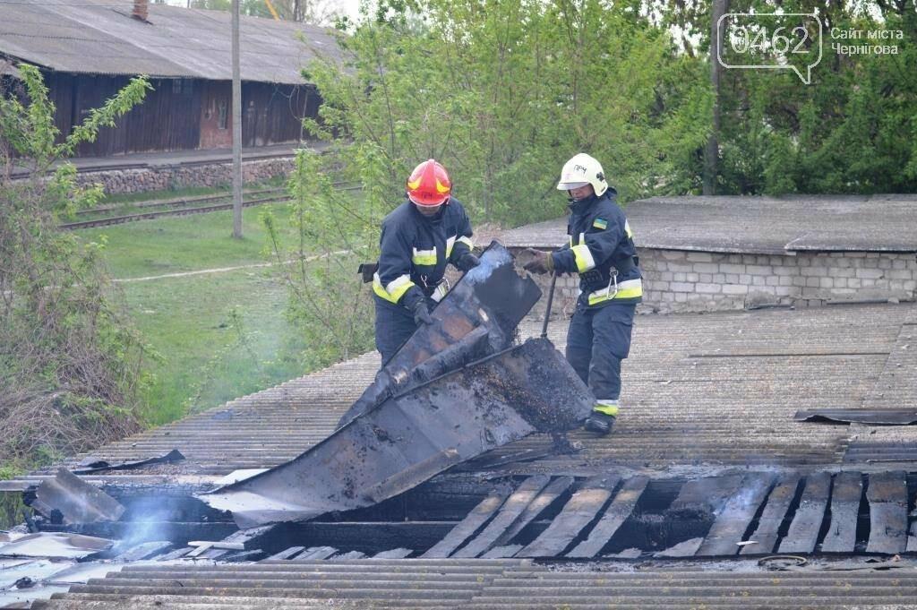 У Чернігові сталася пожежа на території обласного вузлу спецзв'язку, фото-4
