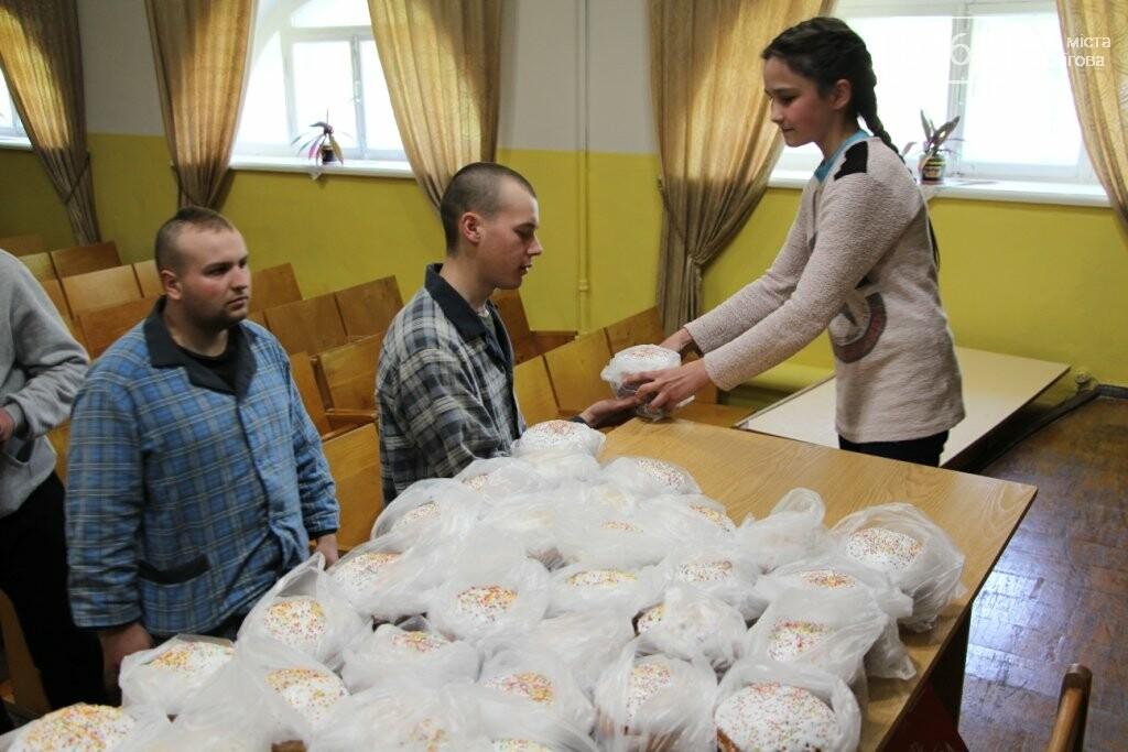 Чернгівські школярі привітали військових із Великоднем, фото-4