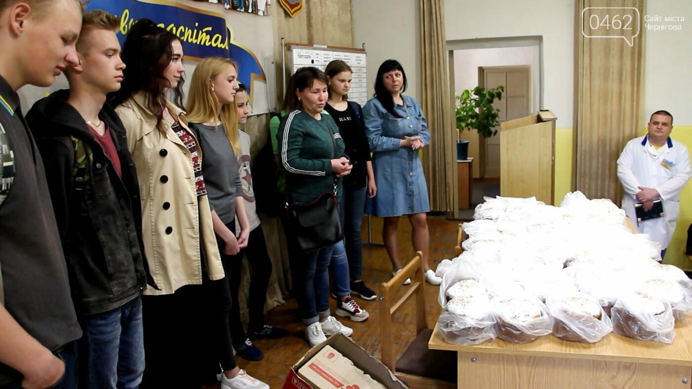 Чернгівські школярі привітали військових із Великоднем, фото-2