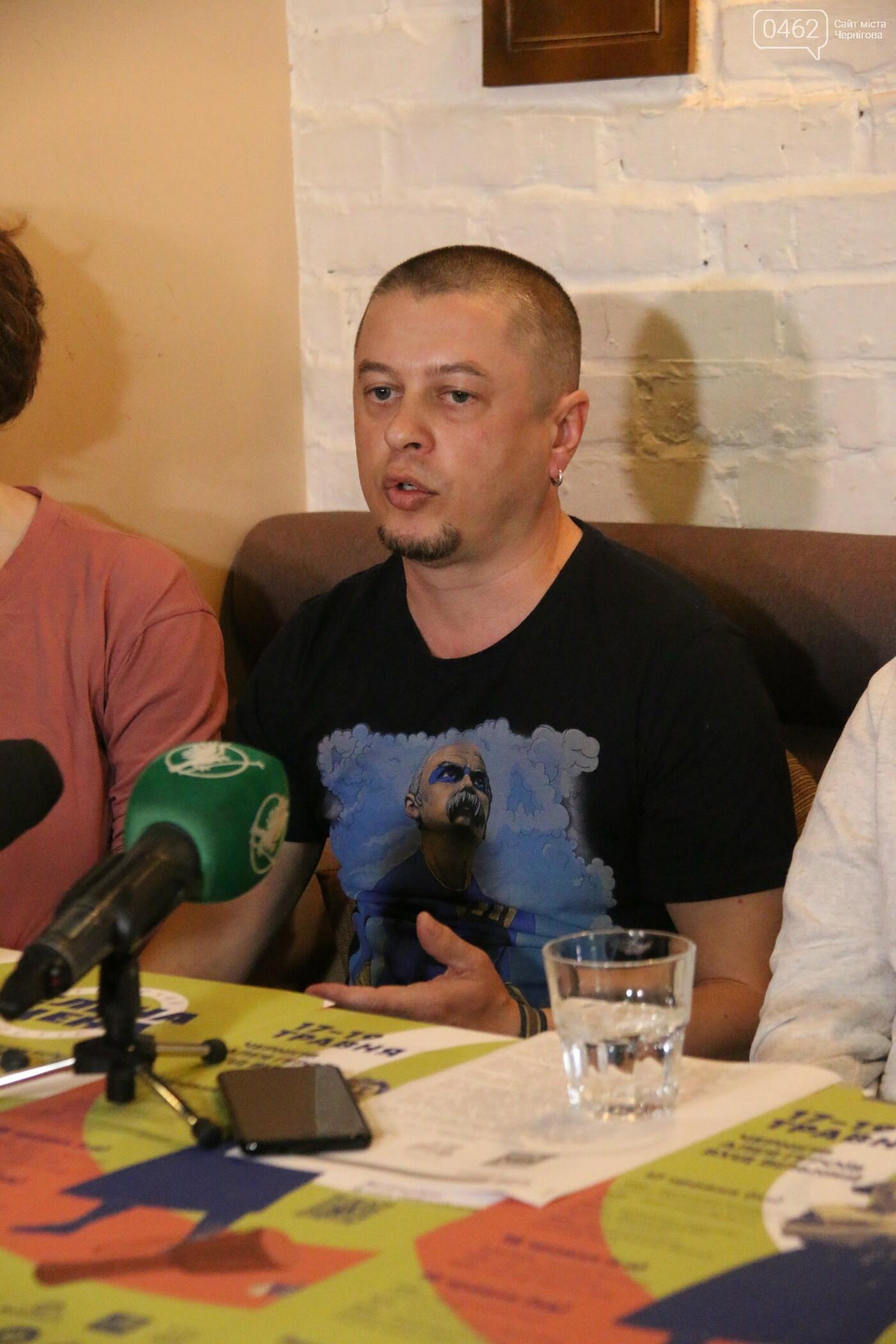 """У Чернігові презентували новий сезон """"Зеленої сцени"""", фото-1"""