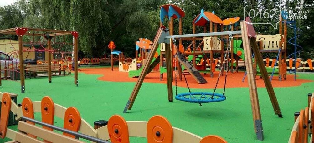 У Чернігові презентували проект парку для дітей з обмеженими фізичними можливостями, фото-1