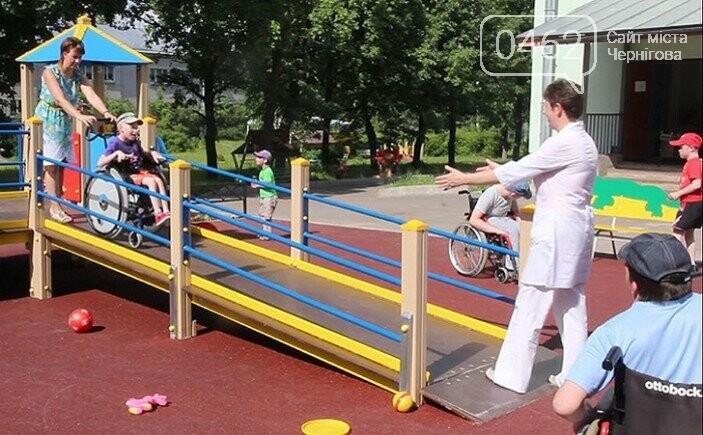 У Чернігові презентували проект парку для дітей з обмеженими фізичними можливостями, фото-3