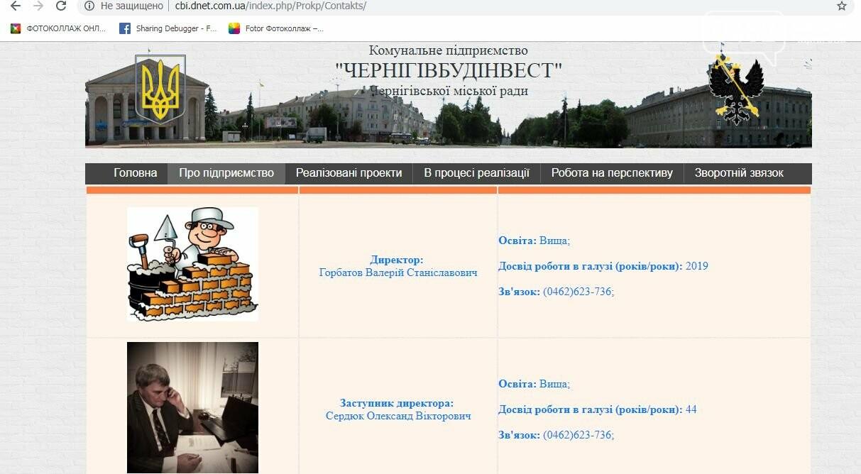 Кто такие черниговский депутат Иван Бакшун и чиновник Валерий Горбатов, задержанные на огромной взятке